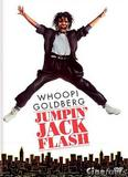 jumpin_jack_flash_front_cover.jpg
