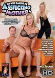 my_wife_caught_me_assfucking_her_mother_4_front_cover.jpg