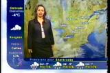 Éliane Larouche Th_85334_PDVD_270_122_408lo