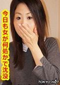 Tokyo Hot – k1095 – Noriko Murakami